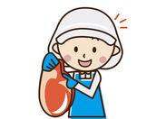 お肉をパック詰めや、商品を並べるオシゴト♪ 初心者も安心!カンタンな作業★ あなたのペースでモクモク働けます!