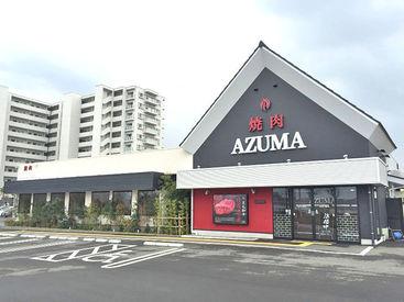 ≪焼肉AZUMA 伊万里店≫新メンバー大募集!! 短時間~あなたに合った働き方で◎ 一緒にお店を盛り上げていきませんか♪
