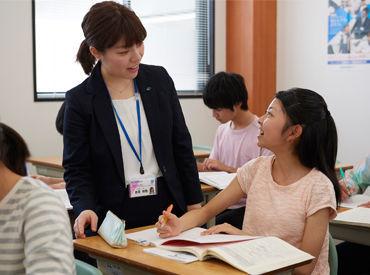 一人ひとりの生徒の気持ちを大切にしながら指導ができますよ◎ 「勉強って楽しい!」まずはそれを教えていきましょう♪