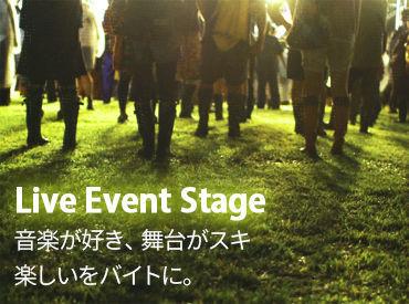 【イベントStaff】\2019年、大阪支社Newオープン/テレビ番組イベントやプロ野球、お笑い/音楽LIVE、舞台、大型フェスetc.<注目>の案件も多数!