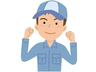 ◆◆倉庫内でのモクモク作業◆◆ 未経験START歓迎*仕分けるダケ! 重たいものは2人で運ぶので安心◎