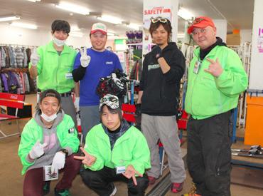 カムイみさかスキー場で激レアバイトを始めよう! お仕事の後や、お休みの日には無料で滑り放題です♪