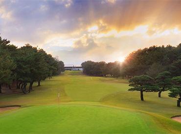 自然に囲まれたゴルフ場で 一緒に身体を動かして お仕事してみませんか? 御応募お待ちしております!