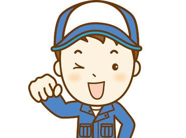 【塗装】(1)大手企業で雇用も安心(2)仕事もカンタンで稼げる(3)派遣先直接雇用への切り替えも有り