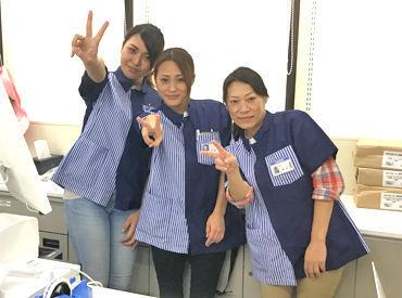 【ローソンstaff】ココは家族経営のアットホームなローソン☆彡とっても優しいオーナー・気さくで面白いstaff達と一緒に楽しく働きませんか?