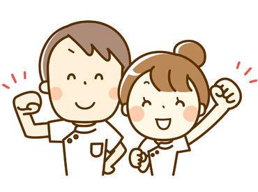 日勤のみ/週4日~で働きたい/掛け持ち先を探しているetc…ピッタリの職場をご案内☆*