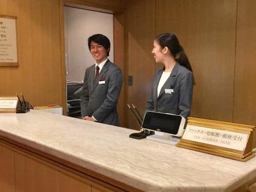 【カウンターSTAFF】≪帝国ホテル≫のカウンターSTAFF宅配の受付/バス券の販売など一流ホテルで優雅に…★英語も活かせる