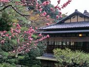 春・夏・秋・冬…四季を感じることのできる庭園に風情を感じること間違いなし。