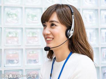 「コールセンターで働いたことがなくて不安…」 そんな方もご安心を!! 当社ならマニュアル完備&サポート体制もバッチリ♪