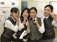 未経験OK!かっこよくて、しっかり稼げる◎ 【高時給1000円~】&【週1/4~OK】 たくさんの笑顔が見れる、素敵なお仕事です♪