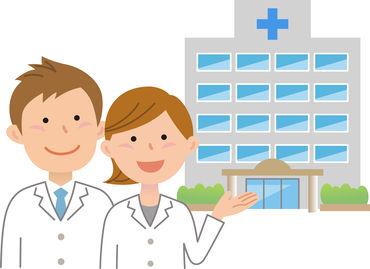 安定して働きたい方にオススメ★ 登戸駅スグの川崎市立多摩病院なので 通いやすさばっちりです◎ 交通費も月4万円まで支給♪