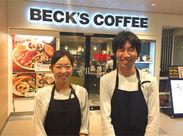 ◆未経験・ブランク有も大歓迎◆ 一緒に楽しいお店にしましょう! 同期がたくさいるので 友達づくりにもピッタリですよ♪