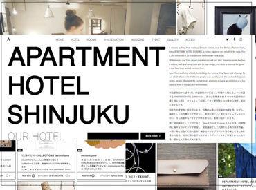 【クリエイター】あなたのアイディアを形に。1920~80年代の日本製のアンティーク家具を中心に展開。モダンテイストのデザイナーズHOTEL*