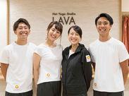 働きながらキレイになろう♪ アットホームな雰囲気で、LAVAの一員としてお迎えします!