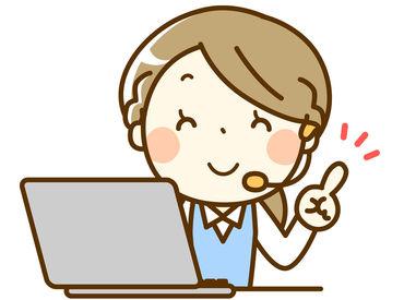 【受信スタッフ】<お給料の支払いに自信あり>勤務2h後にはソッコー銀行振込み!24h、365日受け取り可能◎しかも、受信メインなので簡単♪