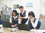 ≪30~50代の主婦さん活躍中◆*≫ 和気あいあいと楽しく働いてます♪ 経験や年齢は問いません! ご応募はお気軽に◎