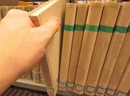 ≪【司書】有資格者募集≫本に囲まれて働けるお仕事♪ 冷暖房完備で快適!服装は動きやすければ自由です◎
