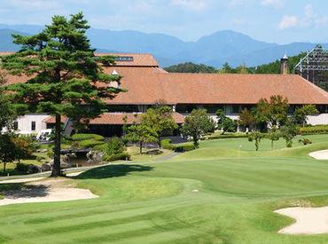 スイーツのシャトレーゼグループが 運営の広大なゴルフ場♪ 広い敷地はまさに非日常的で 心も体もリラックス★週2~大歓迎◎
