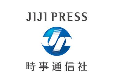 「世界の動きを日本へ 日本の声を世界へ」 通信社が扱うニュースは、 「速さ」「正確さ」が命です。