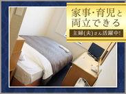 「西鉄イン福岡」「西鉄ホテルクルーム博多」の2店舗同時募集☆