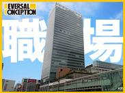 憧れ高層オフィスビル★NEWoManビルの新宿ミライナタワーで勤務◎新宿駅直結で傘いらず♪お仕事帰りのライフワークも充実◎
