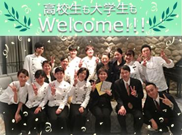 【ブライダルSTAFF】格式のある大阪城西の丸庭園 大阪迎賓館etcHappy空間で幸せに稼げちゃうっ($∀$)やりがいも、お金も、自分の時間もバッチリ◎
