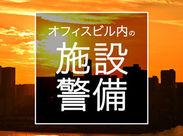 1日で2万円以上も!過酷な仕事…??なわけありません!またシフト削られた…中途半端に3時間かよ…なんてこともありません(^^)