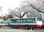 この時期は、バスの中から桜を眺めながら…♪『お仕事をしながらお花見できるね』とスタッフに人気です◎