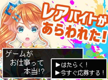 『好き』を仕事に、楽しく働きませんか? ちなみに…仲の良さが大阪のウリです◎ 一致団結して、仕事に取り組んでいます★