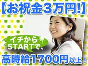 未経験でも月収30万円以上も可能!お問い合わせはカンタンなものばかり★20~30代スタッフが活躍中です!(画像はイメージです)