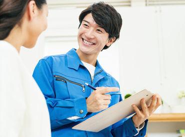\経験&年齢不問!!/ 50~60代のスタッフが活躍中★ 未経験の方も大歓迎なので、お気軽にご応募ください♪ ※写真はイメージ。