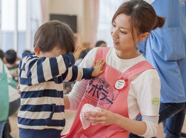 子どもを預けながらの勤務も可能! 「資格を活かしたい」「お仕事復帰したい」などきっかけは自由◎ ※写真はイメージです。