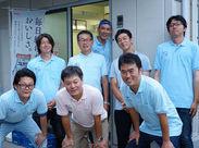 『写真右下が店長のコダマです!男だらけの職場ですが、みんな仲良くワイワイ仕事しています★新メンバーいつでもウェルカム!』