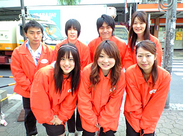 高校生から大学生、フリーターに主婦さん、いろんなメンバーが活躍中~♪お仕事によってはお揃いを着ることも◎みんな大歓迎~!