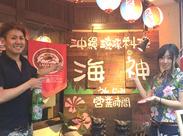 髪・ピアス・ネイル自由★ かりゆしやデニムでラフに♪ 沖縄が好き、楽しく働きたい、そんな方大歓迎です◎
