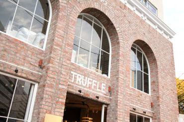 メディアで話題♪『Truffle Bakery(トリュフベーカリー)』でぜひ検索してみてください!人気のパンがずらりと載っていますよ♪