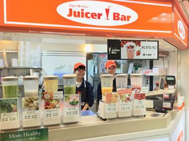 \暑さも吹っ飛ぶ!/旬のフルーツ・野菜を使ったフレッシュなジュースを提供♪レシピ通りに作ってお渡しするだけ簡単◎