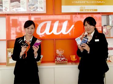 【ショップSTAFF】お客様からも好評☆明るいスタッフ&明るいお店♪「ちょっと韓国旅行してきます♪」もOK!お休みのとりやすい雰囲気が自慢★