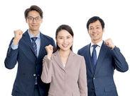 明るい社長を中心に、社員は気さくなメンバーばかり◎誰でもWELCOMEな雰囲気が魅力の会社です!(写真はイメージです)
