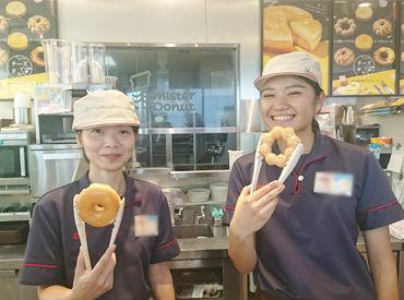 【ミスドSTAFF】\ いいことあるぞ~mister Donut♪ /超うれしい!?休憩中にドーナツ&ドリンクGET◎<美里大通り沿い>車通勤でらくらく★