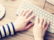 *資格が生かせる!Webコーダーのお仕事*勉強中の方もブランクのある方も、基本的な使い方が分かっていればOK!