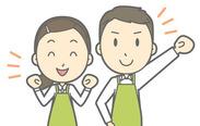 20~30代女性スタッフ活躍中♪ 週3日~OK◎難しいお仕事はありません★ ⇒ 渋谷&上野の両方で登録可能です◎ご都合に合わせて♪
