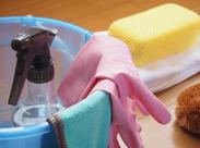 服装自由!掃除用具一式はこちらで用意します! 勤務地は犬山市内に多数!現場への直行直帰OK!