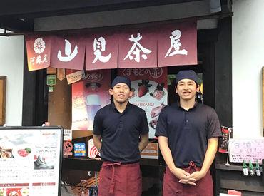((( 熊本城のお膝元!! ))) 城彩苑のレアバイト始めましょ♪ ランチタイムに入れる方大歓迎!