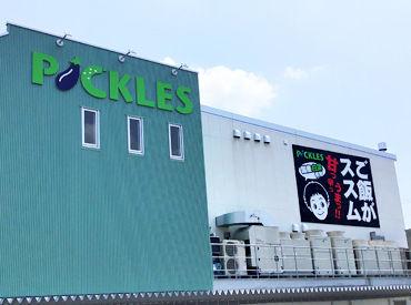 <東証一部上場企業のグループ会社> キレイな工場なので快適♪ 優しい仲間が多いのも魅力! まずは見学だけでもOK♪