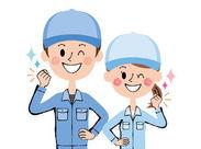 ★主婦(夫)・フリーター歓迎★ フルタイムで月17万円⇒そのまま正社員も◎週3~なら、扶養内やWワークでの働き方も可能です♪