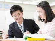 明光義塾で先生デビューしませんか? がんばる生徒を一緒に応援しましょう♪ 教える生徒数は最大3~4名程です◎
