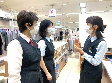 未経験の方も、事前研修があるので安心。笑顔で接客できればOK♪ ※写真は他店舗の雰囲気です