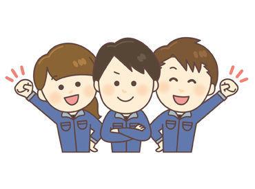 鹿児島で数少ない 東証一部上場企業で働けるチャンス★彡 「ちょっと気になる…」 そんな方まずはご応募ください♪