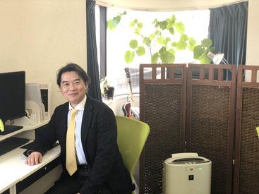はじめまして、代表の川島です。経営関係を学びたい方はいろいろお教えします。ご応募お待ちしています!